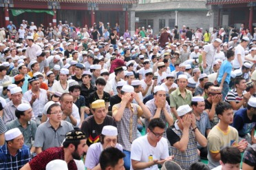 Eid al-Fitr prayer in Beijing