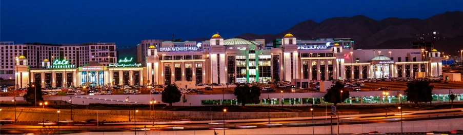 Oman Avenues Mall.jpg